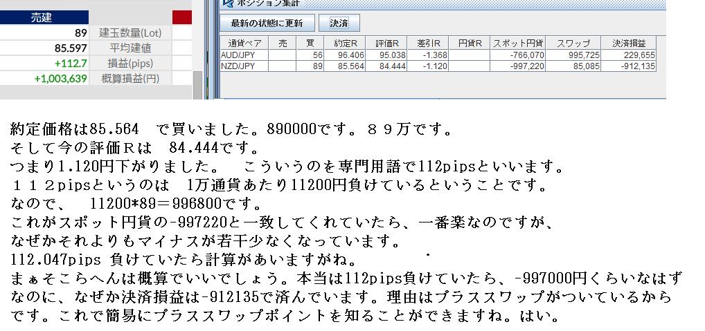 20141008s4wap