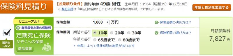 1600-49-10