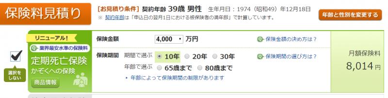 4000-39-10