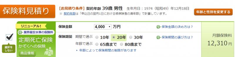 4000-39-20