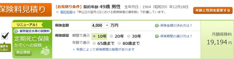 4000-49-10