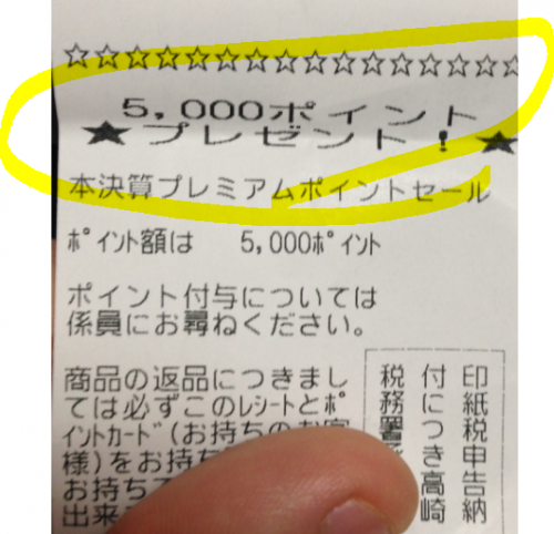 5000yamada