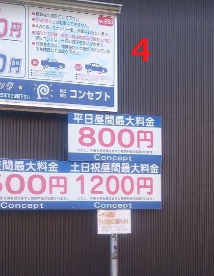 4parking