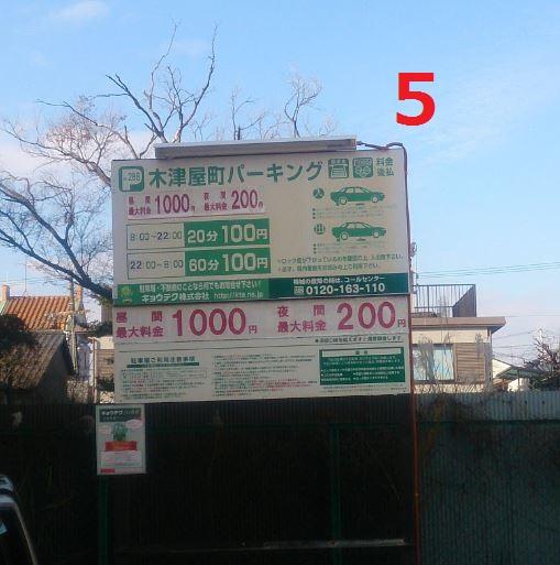 5parking