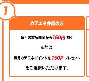 tokutokusono1