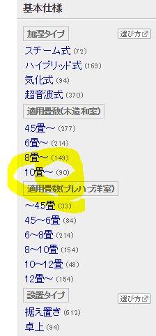 mokuzou10jou