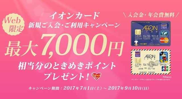 7000max