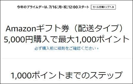 amazongift50006000