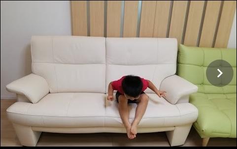sofa2tu