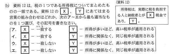 3-5-6-b
