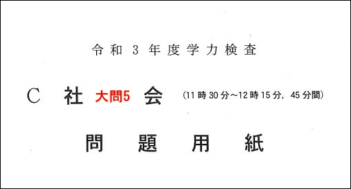 reiwa3nensyakai - コピー (3)
